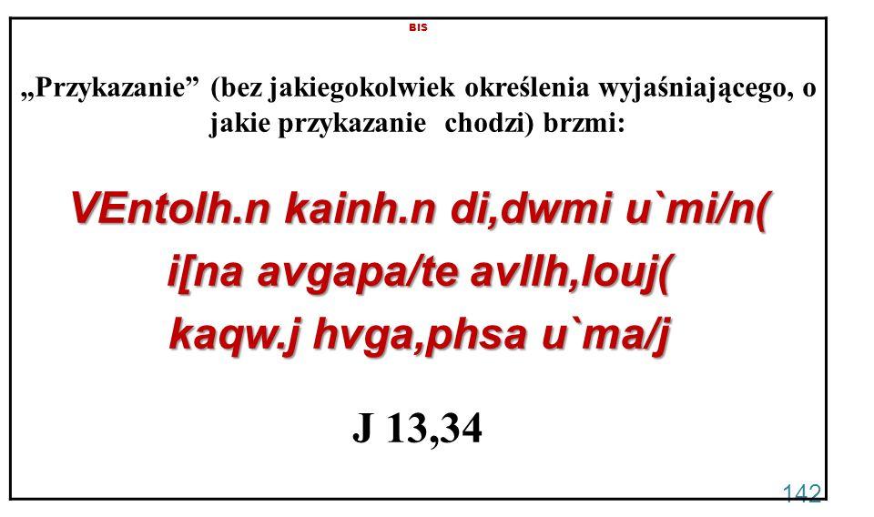VEntolh.n kainh.n di,dwmi u`mi/n( i[na avgapa/te avllh,louj(